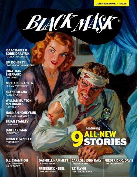 Black Mask (2019 Yearbook)