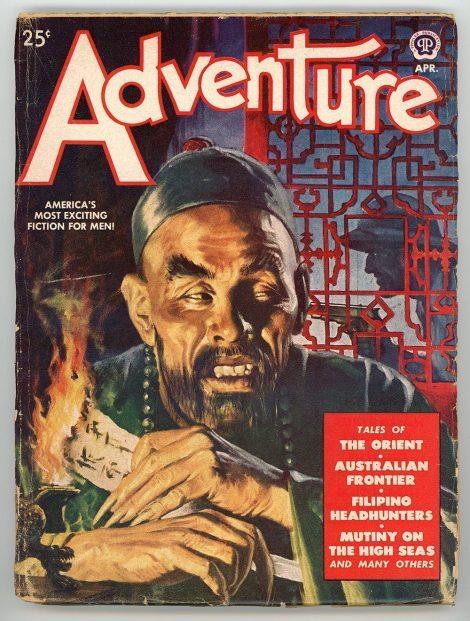 Adventure Magazine (April 1949)